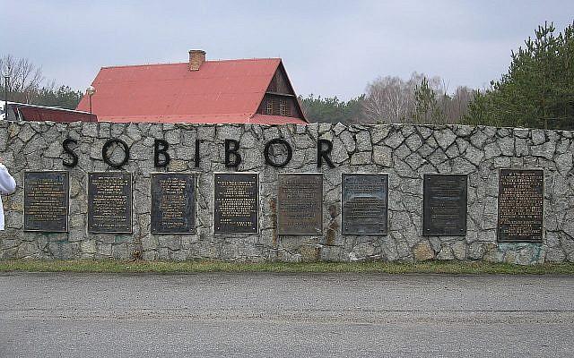 Sobibor Museum Rescued